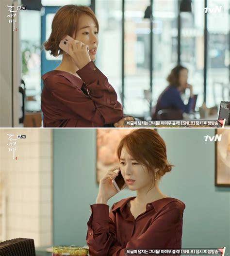 korean actress goblin yoo in na s goblin hairstyle kpop korean hair and style