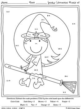 halloween coloring pages for fifth graders spooky subtraction math printables color by the code