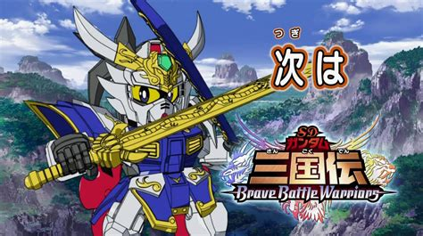 Brave Battle Warriors 012 Original sd gundam sangokuden brave battle warriors anime animeclick it