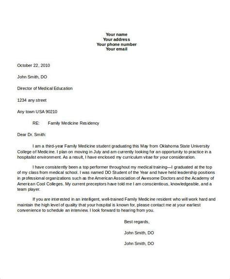 job application letters doctor apple