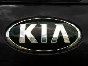 Kia Emblem Replacement Scottmuffman S Showroom 01 2013 Rotm