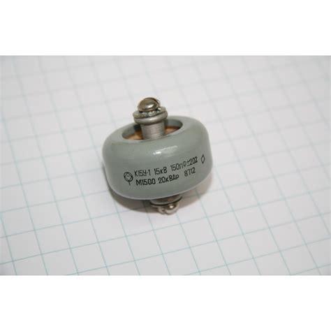 doorknob capacitor 200pf door knob capacitor 28 images 580500 7 doorknob capacitor 500pf 7 5kv ht50v501ma 20 mfr high