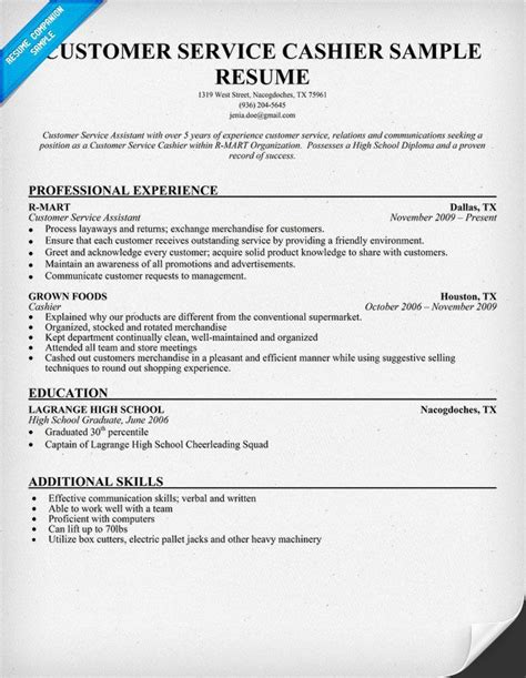 Sle Of Customer Service Retail Resume Customer Service Cashier Resume Sle Work Resume Exles Resume And Customer