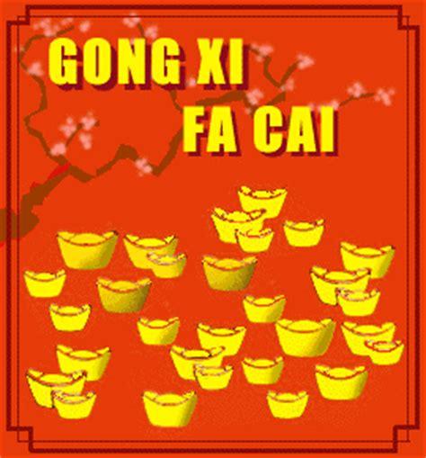 Gongxi Imlek 20 dp bbm tahun baru imlek bergerak 2568 cara android