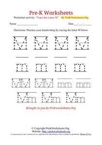 pre k worksheets alphabet tracing pre k worksheets org