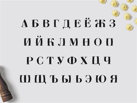 tattoo font generator cyrillic pelmeshka font befonts com