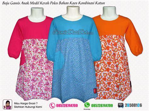 Konveksi Langsung Produksi Baju Baju Seragam Kaos Komunitas grosir gamis anak murah produksi konveksi oka oke baju
