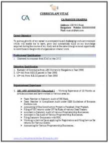 professional curriculum vitae resume template sle template of a chartered accountant ca