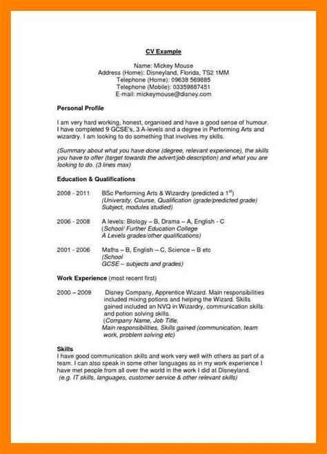 best personal profile in resume exle gallery simple resume