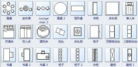 Furniture Floor Plan 平面布置图符号