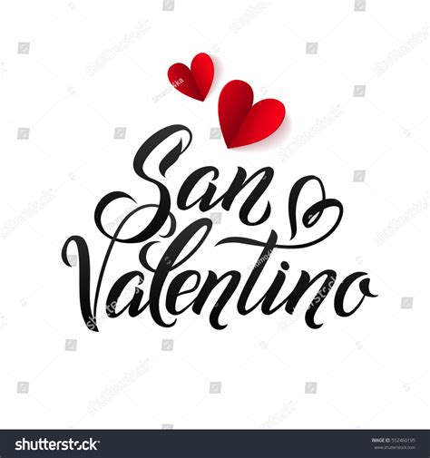 happy valentines day italian happy valentines day card italian calligraphic stock