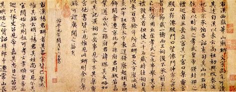 Paper In Ancient China - image gallery han dynasty paper