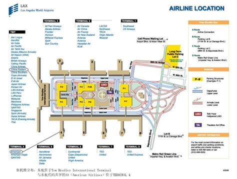 lax floor plan los angeles airport information airport services