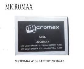 India Wedding Card Original Brand New Micromax A106 Battery For Micromax
