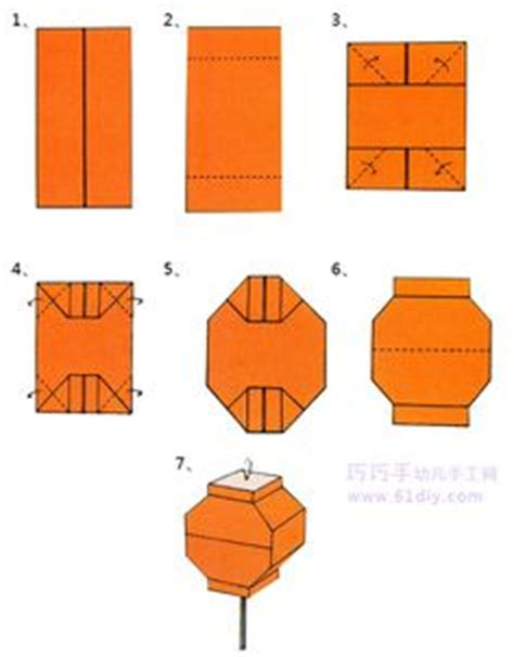 How To Make A Origami Lantern - 1000 images about origami changing the world one fold at