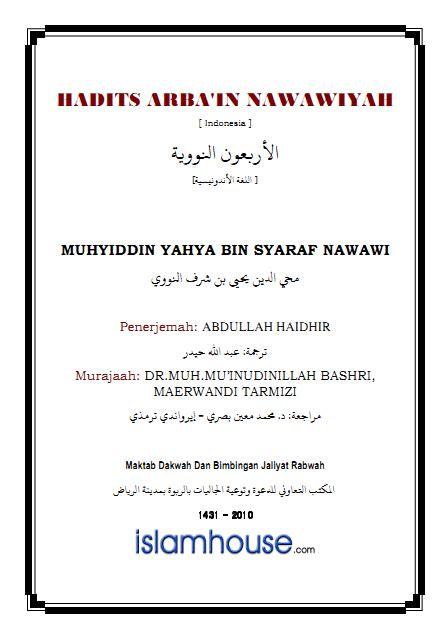 Kitab Kuning Saku Hadits Arbain ebook dan aplikasi islami terjemah