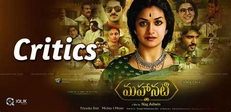 film critical eleven full movie film critics saved skin with quot mahanati quot reviews