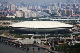 Shanghai Mercedes Arena China 2019 Fiba Basketball World Cup Skyscrapercity