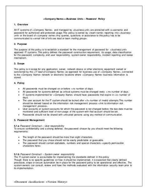security policy document template password policy template