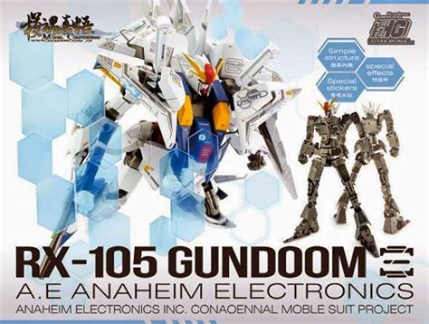 Gundam Rx 105 Xi High Grade 1 144 Mc Model 1 mc model 1 144 rx 105 xi gundam release info box and official images gundam kits