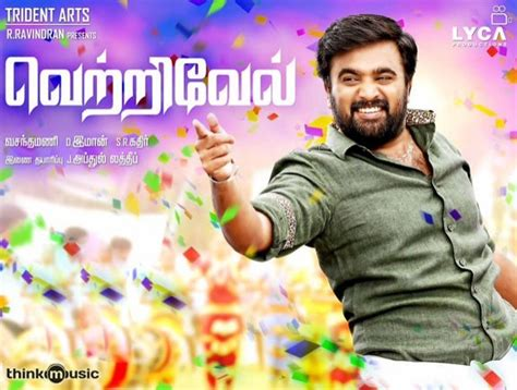 download mp3 songs from new movies download tamil songs free tamil music hits latest tamil