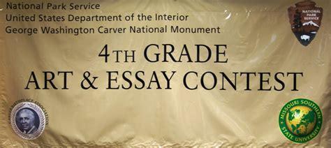 R Hoffa Essay Contest by Washington Local Essay Contest Winners
