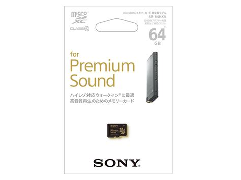 Sony 64gb Sr 64uza T Micro Sd Memory Card Murah sony releases sr 64hxa microsd card designed for premium
