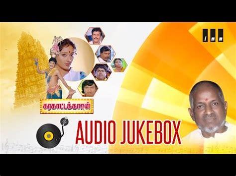 free download mp3 gac akuilah aku karagattakaran audio jukebox ilaiyaraaja official