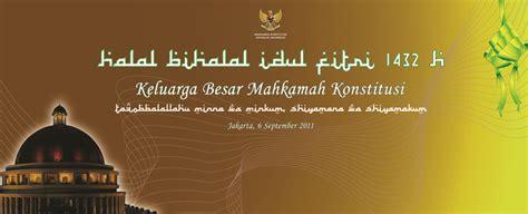 desain banner halal bihalal backdrop halal bihalal joy studio design gallery best
