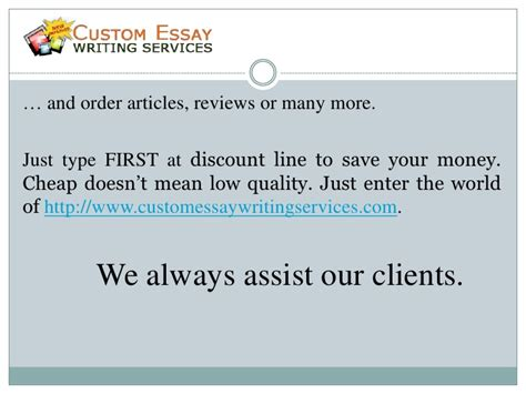 Custom Essay Help by Brain Research Fund