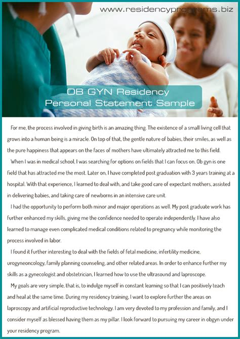 Mba During Ob Gyn Residency by Ob Gyn Residency Personal Statement
