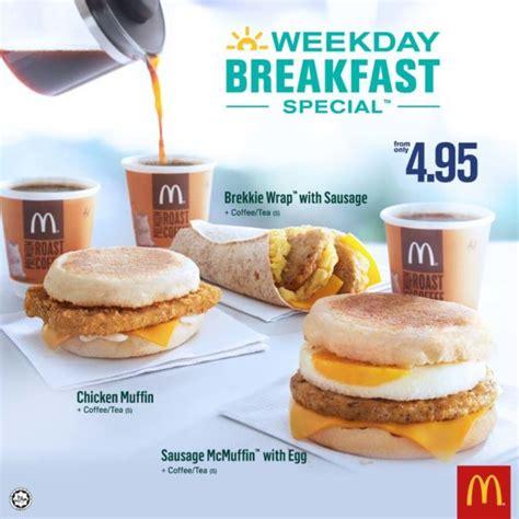 Mcd Breakfast breakfast specials mcdonald s malaysia food malaysia