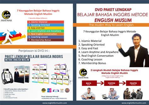 Paket Lengkap Softbook Buku Kain Muslim paket lengkap buku dvd belajar bahasa inggris untuk muslim