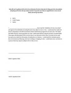 color correction client consent form free download