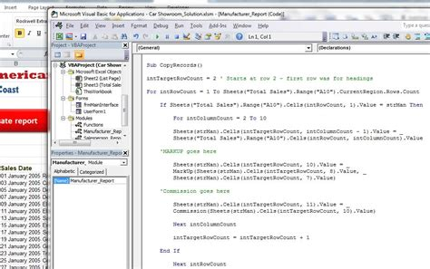 vlookup in userform template how to use a vlookup function in excel vba