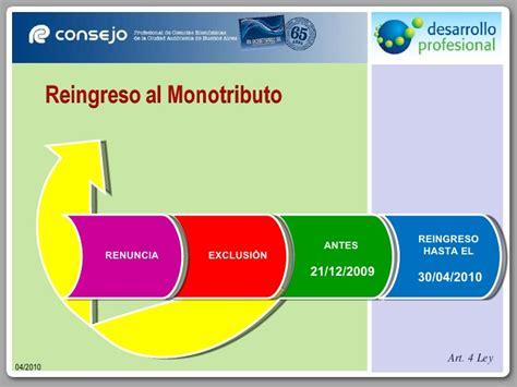 el nuevo monotributo es ley los 10 puntos para entender nuevo monotributo cpcecaba 05 04 2010 2