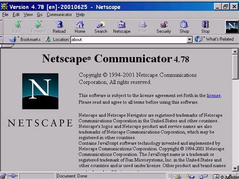 Netscape Search We Ve Never Had It So Engage