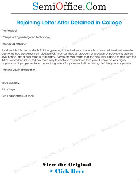 Official Joining Letter After Leave Rejoining Letter After Study Leave
