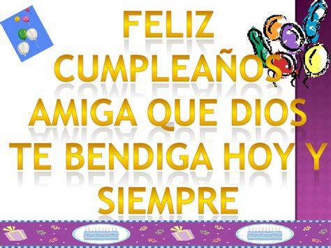 imagenes de feliz cumpleaños vicky the gallery for gt feliz cumpleanos amiga portugues