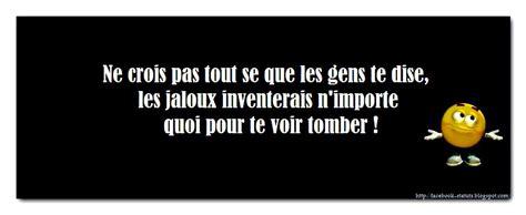 Jalousie Phrase by Phrase Jalousie Pour Un Statut Statut
