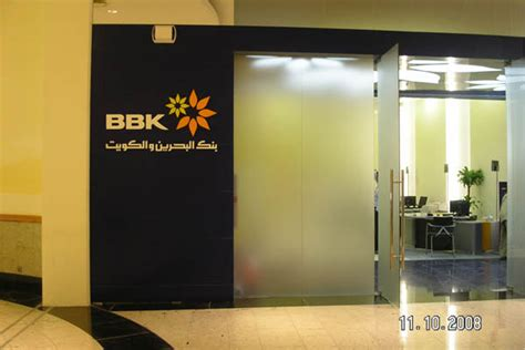 bank of bahrain kuwait bbk worldecorwll interior design interior decorators