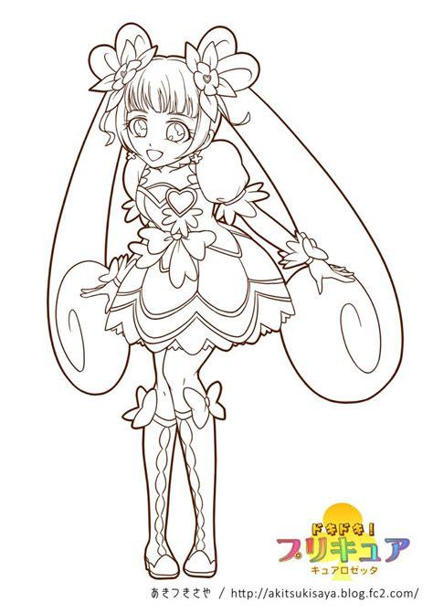 Doki Puri Nuri / Coloring Pages   Nurie   Kawaii Coloring