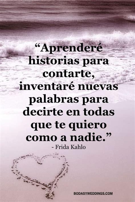 imagenes y frases de amor frida kahlo inolvidables frases de amor de frida kahlo todo frida