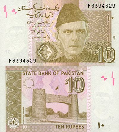 currency converter lahore evolution of pakistani currency since 1947 pakistan insider
