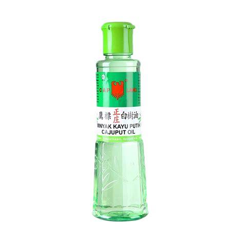 Minyak Kayu Putih Caplang Aromaterapi jual groceries caplang family minyak kayu putih 210 ml