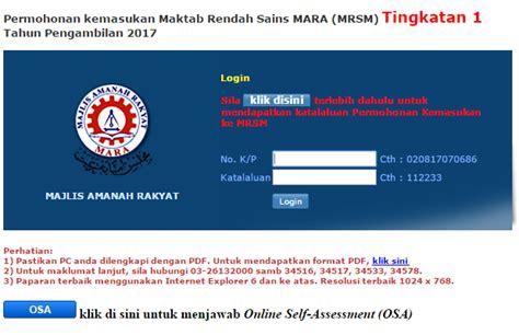 rayuan permohonan masuk mrsm 2016 permohonan mrsm tingkatan 1 2016 newhairstylesformen2014 com