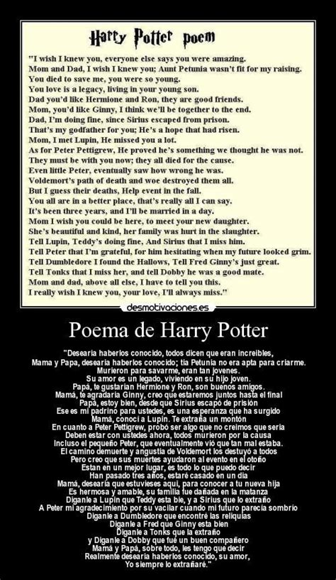 harry potter poem harry potter poem all potter all the time