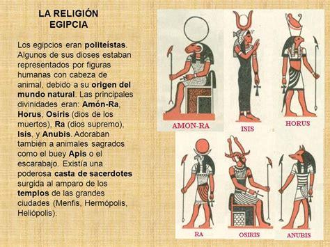 imagenes religion egipcia religion egipcia antigua related keywords religion