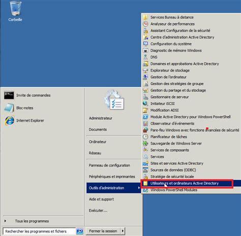 windows server 2008 installer active directory