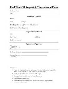 paid time policy template best photos of time request form template printable